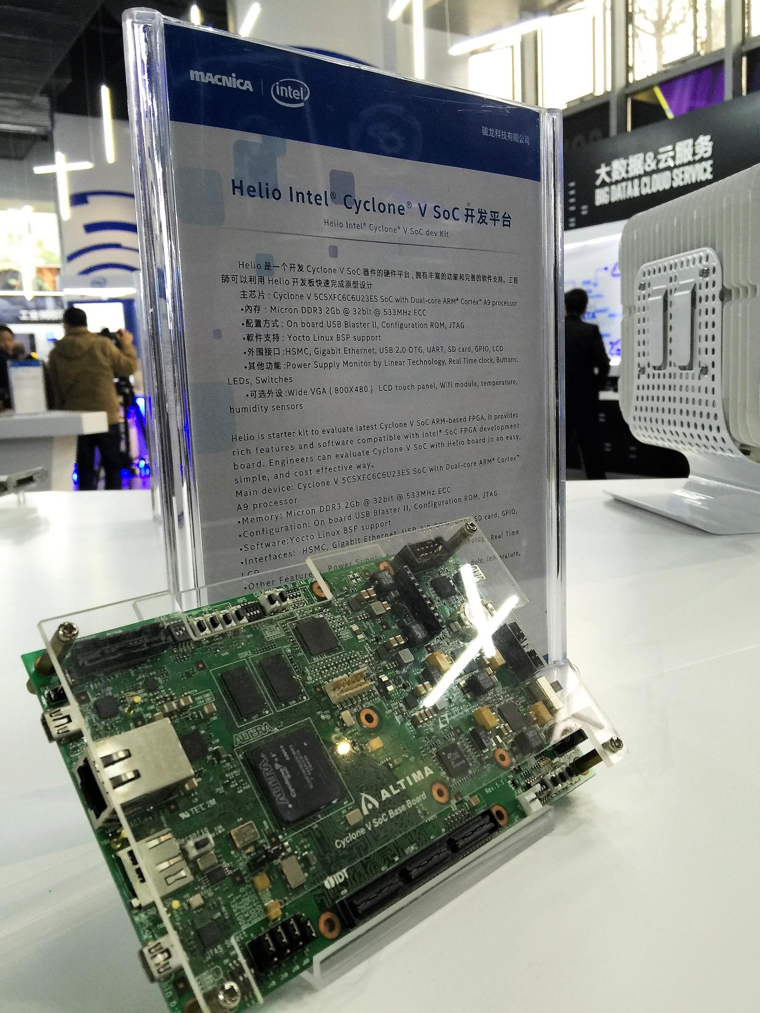 Macnica Cytech's reference designs are showcased in Intel